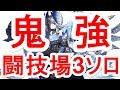 【パズドラ】スキルのたまりがはやすぎる!リーチェディアブロスで極限の闘技場3!【ソロ】