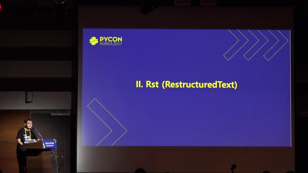 Image from 최영락: Rst와 함께하는 Python 문서 작성 & OpenStack 문서 활용 사례