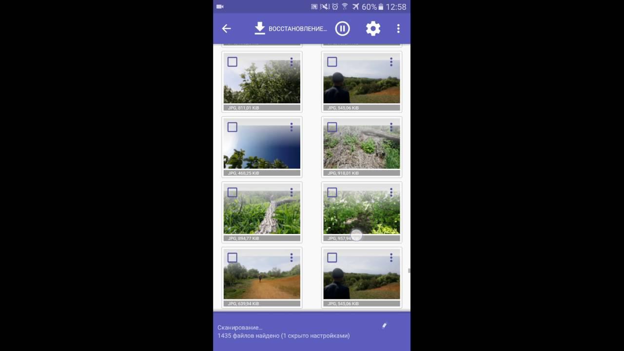 как восстановить фотографии на телефоне удаленные
