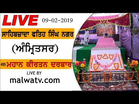 LIVE 🔴4th MAHAN KIRTAN DARBAR at SAHIBZADA FATEH SINGH NAGAR , Amritsar 2019 | Live Streamed Video