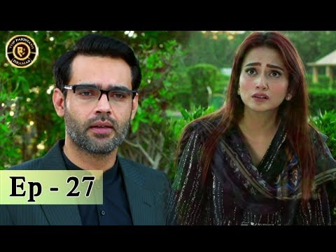 Sun yaara – Episode 27 – 10th July 2017 Junaid Khan & Hira Mani – Top Pakistani Dramas