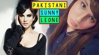 SUNNY LEONE PAKISTANI VERSION || GAREEB