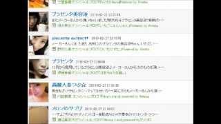 ドラゴンタトゥーの男のとこ直属の、元AKB48のタレントが、ステマ違反。...