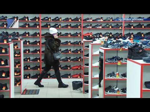 Открылся центр «Планета одежда и обувь»