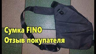 видео Мужская cумка-кобура Fino