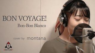 BON VOYAGE! / Bon-Bon Blanco【アニメ ワンピース オープニングテーマ】
