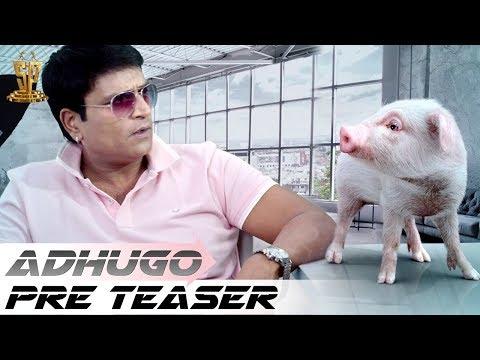 Adhugo Movie Pre Teaser | Ravi Babu |...