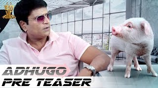 Adhugo Movie Pre Teaser | Ravi Babu | Prashanth Vihari | Adhugo | Suresh Productions
