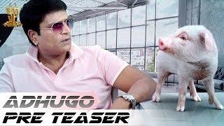 Adhugo Movie Pre Teaser | Ravi Babu | Prashanth Vihari | #Adhugo | Suresh Productions