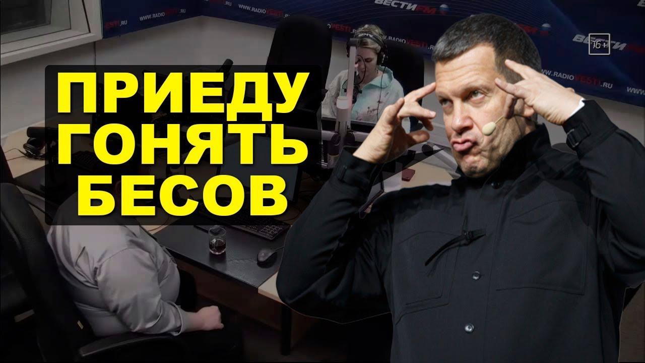 Екатеринбург победил! На Соловьева подают в суд