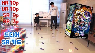 드디어 SR카드!! 포켓몬카드 썬문 강화 확장팩 한박스 개봉 카드 장난감 뽑기 대결 놀이 뉴욕이랑놀자 NY Toys
