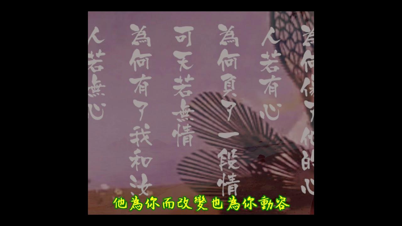 [SUP] C-BLOCK:劉聰Key.L - 桃花結之親密愛人 - YouTube