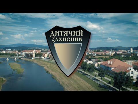 В умовах карантину: «Дитячий захисник» перевірив ДНЗ у Мукачеві