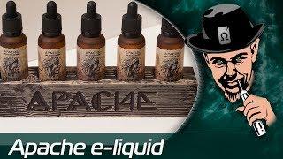 Apache e-liquid - Скальпы Бледнолицых!!!