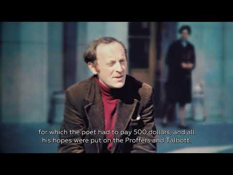 Brodsky Is Not A Poet - Trailer