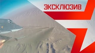 Су-25 наносят ракетный удар по боевикам ИГИЛ: съемка мобильной камерой