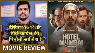 Hotel Mumbai (2019 Film) - Movie Review