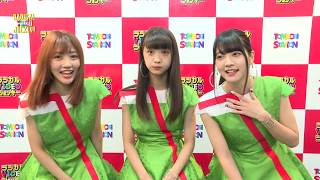 夢みるアドレセンス NewSingle「メロンソーダ」 発売中 11th Single「桜...