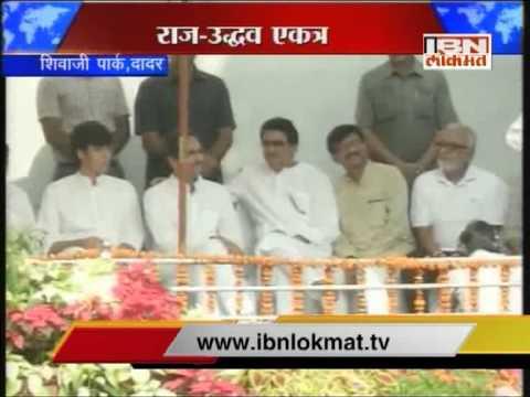 Uddhav, Raj come together on death anniversary of Bal Thackeray