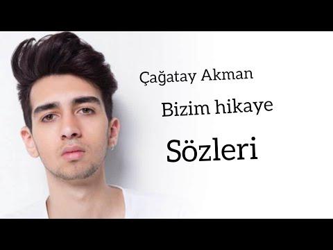 Çağatay Akman - Bizim hikaye (Sözleri - Lyrics)