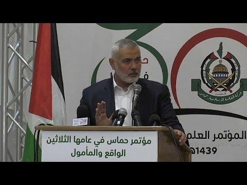 هنية: -صفقة القرن- هي -الحلقة الأخطر- التي تتعرض لها القضية الفلسطينية …  - نشر قبل 51 دقيقة