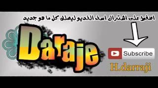 مسرعة Ayman Alatar ... Fi Galbi Kalam -   أيمن الأعتر ... في قلبي كلام مسرع 2016