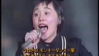 """5時SATマガジン 大竹ちゃんまつり Encoded by """"takasekiiki"""" 1989年..."""