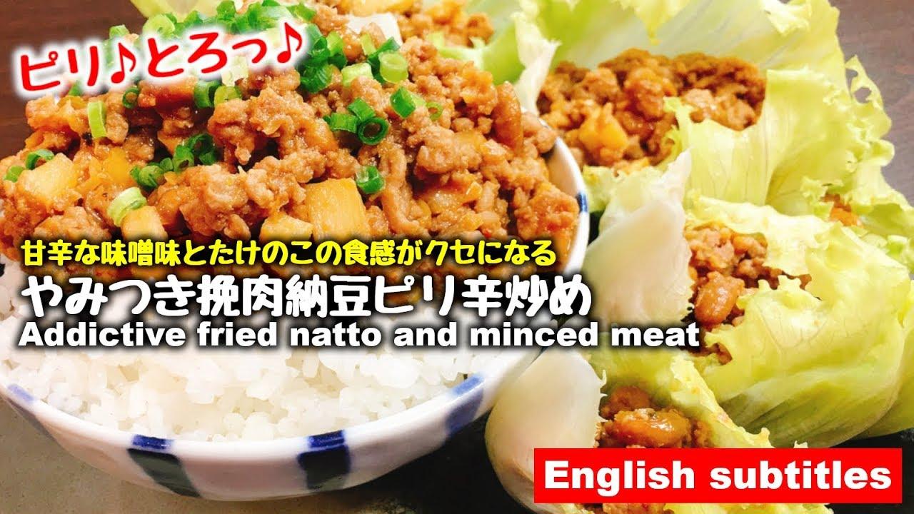 気まま レシピ 自由 に タソ こっ の