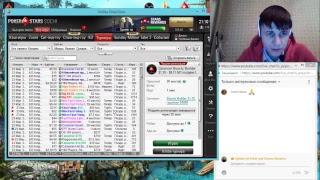 Покер онлайн сателлиты на 33, 109 баунти