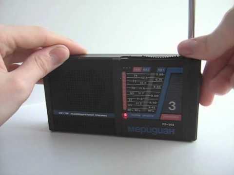 Радиоприемник Меридиан-РП-303 (Meridian-RP-303)