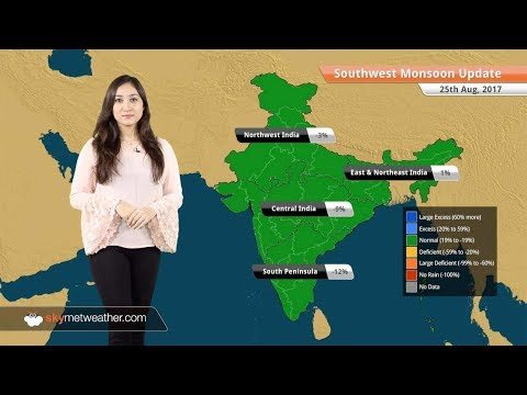 Monsoon Forecast for Aug 26, 2017: Rain in Gujarat, Uttarakhand, Uttar Pradesh, Madhya Pradesh