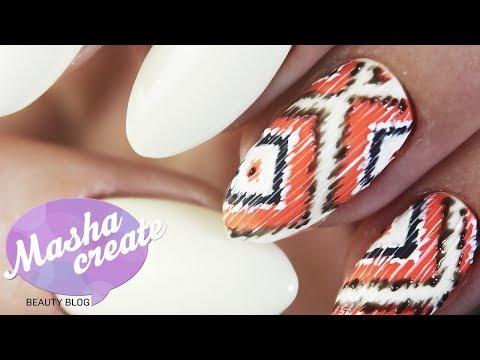 Этнический дизайн ногтей