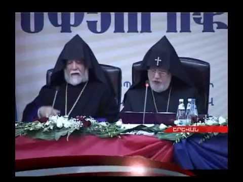 Pan-Armenian Forum for Heads and Representatives of Diaspora Armenian Organizations