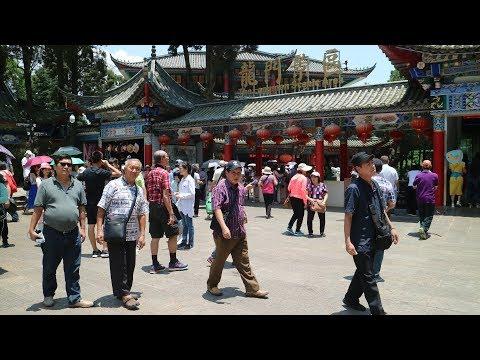 Yunnan Trip 2017 - Kunming Xishan