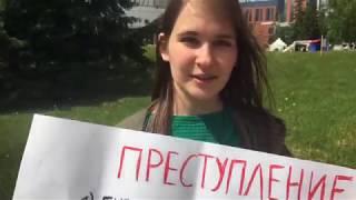 Одиночные пикеты в поддержку Ивана Голунова в Новосибирске