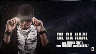 DIL DA HAAL (Full Song)   BHUSHAN SAHOTA   Latest Punjabi Songs 2017   AMAR AUDIO
