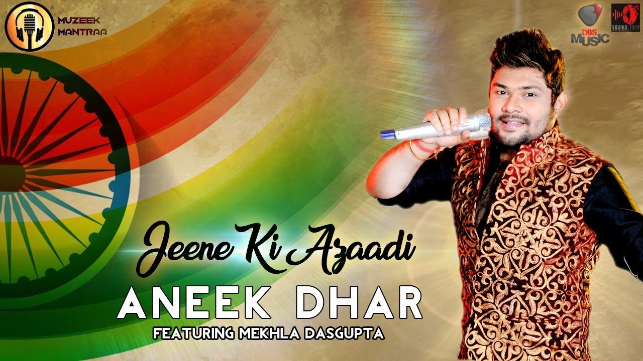 Jeene Ki Azaadi | Aneek Dhar | Hindi Music Video 2017 | Patriotic Song |  Independence Day Special
