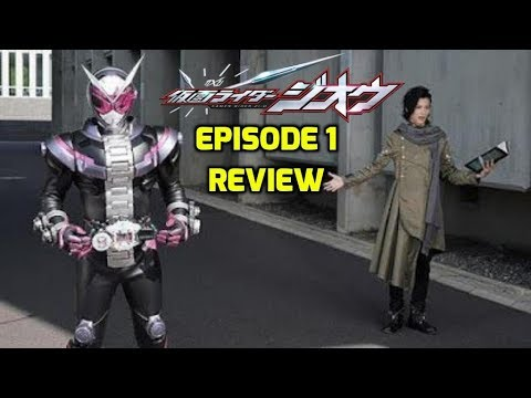 kamen-rider-zi-o-episode-1-kingdom-2068-review