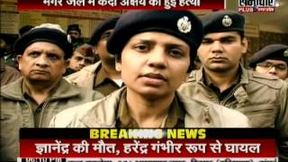 Mathura: Rajesh Tota was shot dead, police claim to have solved the murder case