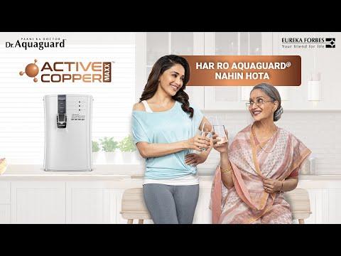 Har RO Aquaguard Nahin Hota | Marathi