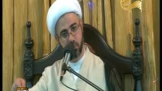 الشيخ مصطفى الموسى - مقام خصوصية النبي الخاتم محمد صلى الله عليه وآله وسلم