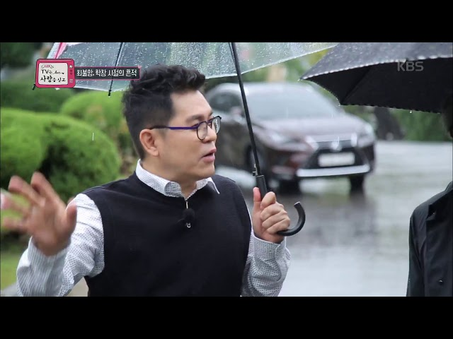 TV는 사랑을 싣고-최불암 60여 년 만에 모교를 찾다!.20181019
