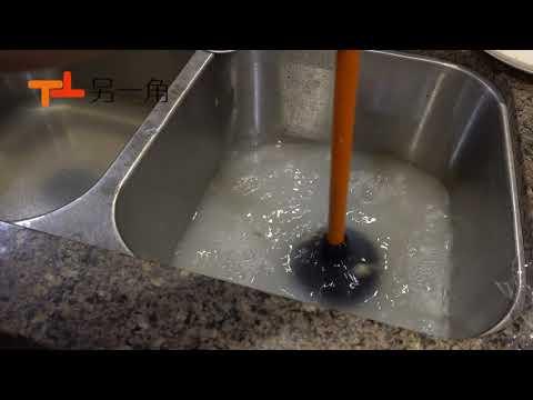 厨房下水道堵了怎么办?教你轻松DIY解决
