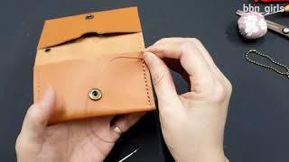 [가죽공예]카드지갑만들기