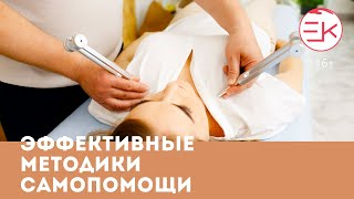 Восточная медицина на каждый день. Презентация семинара.