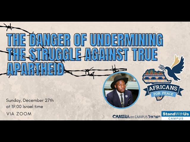 The Danger of Undermining the Struggle Against True Apartheid