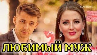 Кто муж Счастливая судьба и перепетии в жизни российской актрисы Анны Михайловской