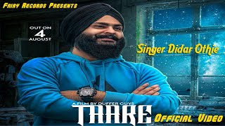 Dukh Tere Jhal Lunga Sare Hass Ke | Didar Othie | Romantic Song  | Full Video Song | Fairy Records
