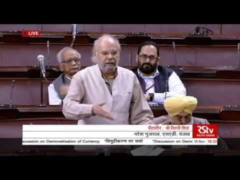 Sh. Naresh Gujral's comments on the Demonetisation of Currency