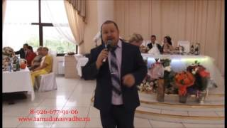 Краснознаменск, ведущий на юбилей, тамада на свадьбу, корпоратив в Краснознаменске, организация праз